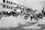 Afghanistan, Kābul street scene with newly constructed buildings