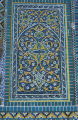 Afghanistan, Mosque of Hazrat Ali in Mazar-e Sharif, tiled wall