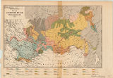 Asiatic Russia 1874