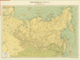 Daily Telegraph war map, Siberia 1918