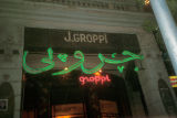Cairo (Egypt), downtown cafe