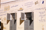 Egypt, house that bears testimony to the owner's pilgrimage to the Muslim holy city of Mecca