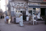 Egypt, people outside village shops