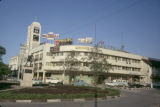 Tanzania, commercial building with advertising signs in Dar es Salaam