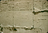 Egypt, hieroglyphics on wall at Karnak Temple in ancient Thebes