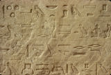 Egypt, hieroglyphics at ancient city of Memphis
