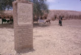 Sudan, sign at fort built during the Mahdist Revolution in Umm Durmān