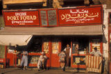 Cairo (Egypt), people in front of a grocery store