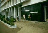 Ghana, The U.S.S.R. Showrooms in Accra