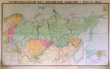 Territorial Power of the Russian Empire from 1700 to 1914 (Территориальные Рост...