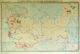 Major Centers of the Textile Industry USSR (Главные Центры Текстильной...