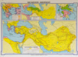 Alexander's Empire / Rise of Macedonia 359 B.C. - 334 B.C. / Kingdoms of Diadochi About 280 B.C. /...
