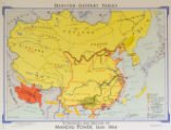 Expansion and Decline of Manchu Power, 1644-1864