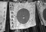 Changde (China), Japanese flags confiscated by the Chinese from Japanese troops after the Battle...