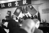 Chongqing (China), Chiang Kai-shek at the Second Plenary Session of the People's Political Council