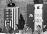 Henan province (China), Wendell Willkie, Madame Chiang Kai-shek, and H. H. Kung