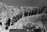 China, National Revolutionary Army soldiers in military base