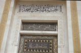Damascus (Syria), architectural decorations on a building