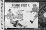 Chengdu (China), banner showing soldier lunging with bayonet at opium smoker