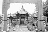 Sian (China), Great Mosque of Xian