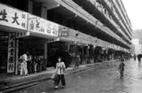Hong Kong, people outside shops at Shek Kip Mei Estate public housing complex