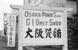 Japan, sign for 'Osaka Pawn Shop' for GI's only