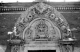 Nepal, sculpture details of Golden Gate at Bhaktapur Durbar square