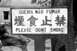 Macau, multilingual 'Please Don't Smoke' sign at Kwong Hing Tai Firecracker factory