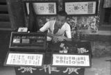 Hong Kong, stamp or signet maker along the street