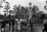 Moscow (Russia), first 'All-Union Agricultural Exhibit'