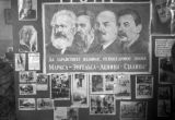 Moscow (Russia), exhibition displays with images of Karl Marx, Frederic Engels, Vladimir Lenin and...