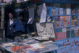 Esfahan province (Iran), two men at open-air bookstore