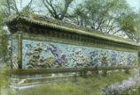 Beijing (China), Nine Dragon Wall in Beihai Park