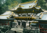 Nikko (Japan), Yomeimon Gate