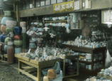 Japan, porcelain store