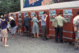 Moscow, soft drink dispensers
