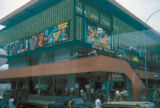 Bogor, movie theater on busy downtown street