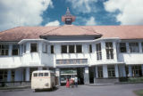 Yogyakarta, entrance to hospital and medical college
