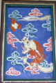 Karakorum, decorative detail at Erdene Zuu monastery