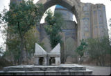 Samarkand, Bibi Khanum Mosque, view of arch entrance