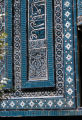 Samarkand, mosque tile detail