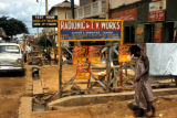 Ibadan, street scene near radio and television repair shop