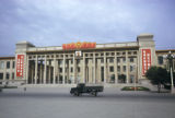Beijing, Museums of Chinese History and Chinese Revolution