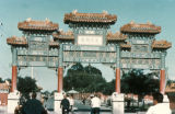 Beijing, panoramic view of Forbidden City