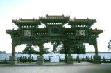 Beijing, Summer Palace (Yihe Yuan) pailou beside lake