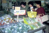 Tokyo, vegetables and fruit on sale in supermarket