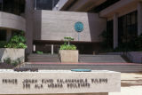 Honolulu, Prince Kuhio Federal Building (formerly Prince Jonah Kuhio Kalanianaole Federal Building...