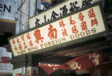 Hong Kong, Nam Hing Foreign Goods shop sign