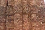 Delhi, Qutub Minar relief sculpture
