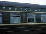 A trans-Siberian railroad car in Russia